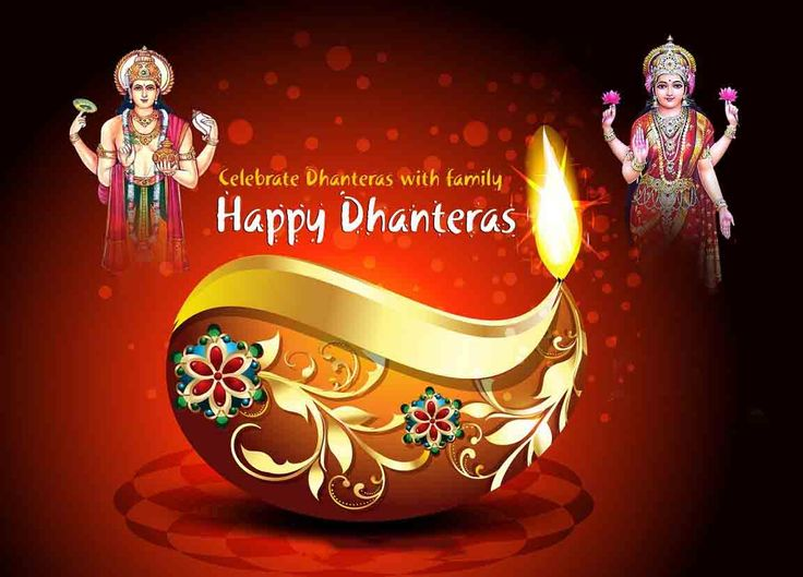 May this #Dhanteras Celebrations endow you with opulence and prosperity #happiness comes at your steps wishing many bright futures in your life. Happy Dhanteras