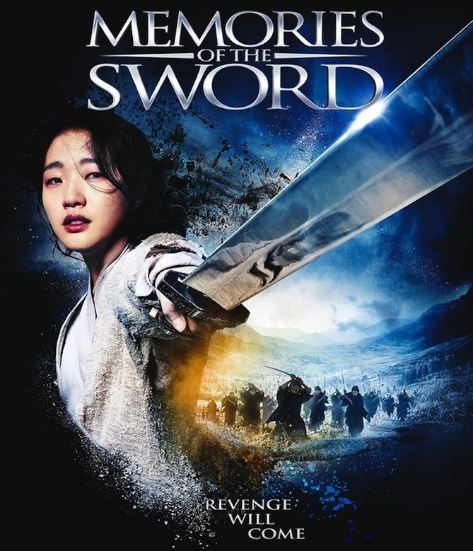 'Memories of the Sword' actually broke my heart a bit. You thought you knew what was going on only for the story to turn into a heart wrenching direction. However, it was absolutely stunning...