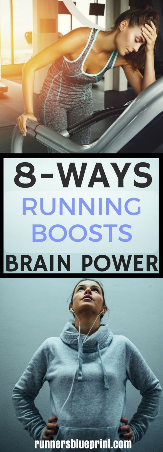 Today, dear reader, I will teach you more about some of the brain benefits that running offers.  So, without further ado, here are some of the few ways that running—and exercise in general—can help you build YOUR best brain ever.  7 Ways Running Improves Your Brain Power http://www.runnersblueprint.com/ways-running-improves-your-brain-power/