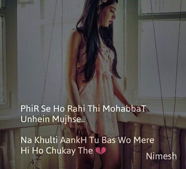 Ankh khule to khwab tha