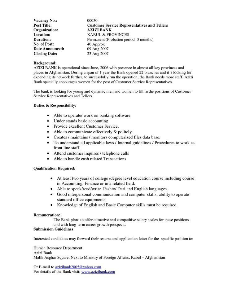 resume for banking position