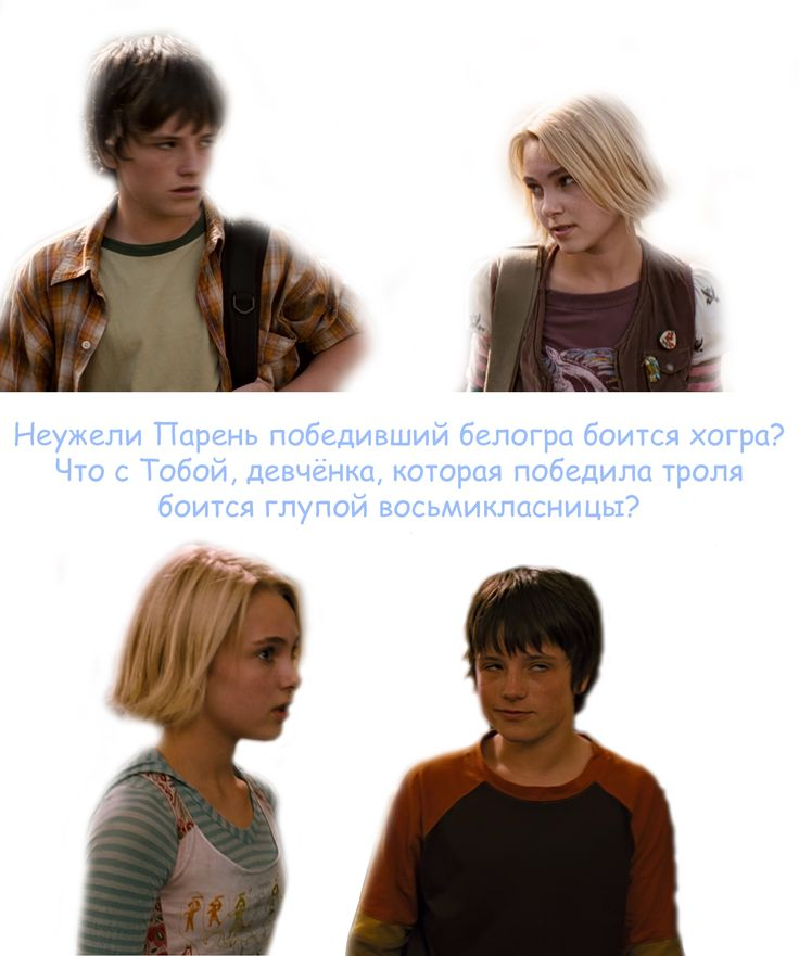 Лесли Бёрк, Leslie Burke, Bridge to Therabithia, Мост в Терабитию