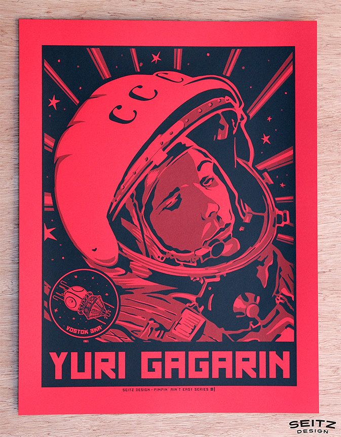 yuri gagarin screen printed poster