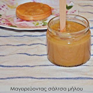 Κυριακή στο σπίτι...: Μαγειρεύοντας σάλτσα μήλου [Project 110]