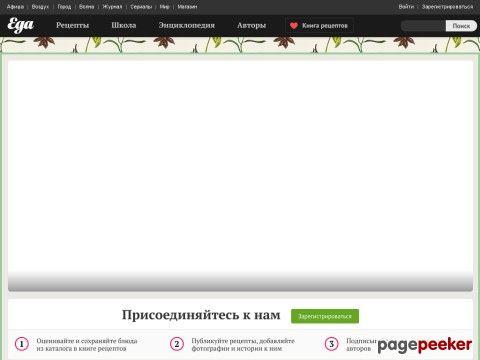 eda.ru