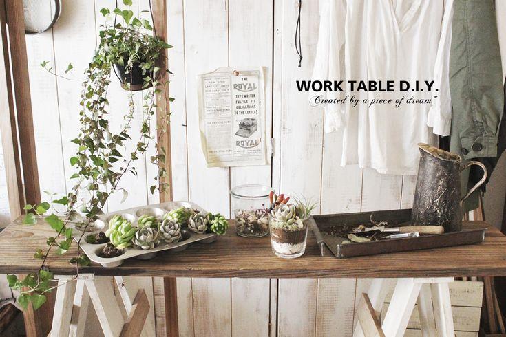 折りたたみ収納できるテーブルをDIY!