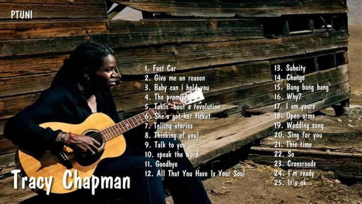 Fast Car Song: Tracy Chapman's Greatest Hits