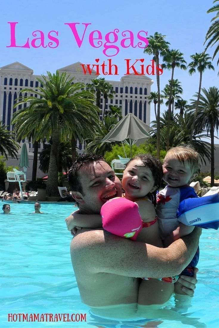 Believe or not Las Vegas makes for an awesome family vacation! Click for the ultimate guide to visiting Las Vegas with kids.