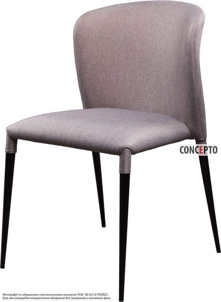 Мягкий стул из ткани обеденный ARTHUR светло-серый купить в Киеве, Днепре, Одессе, Харькове, цены, фото | Concepto
