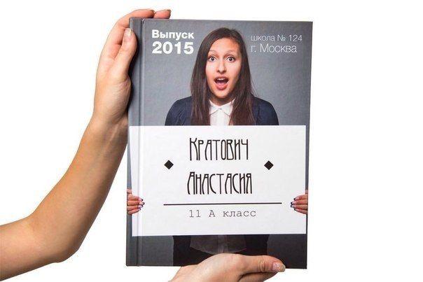 малина выпускные альбомы: 7 тыс изображений найдено в Яндекс.Картинках