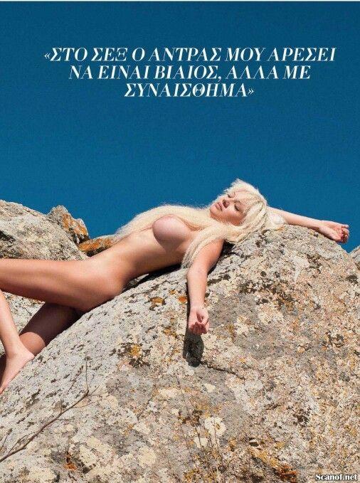 Julia Alexandratou Nude 25