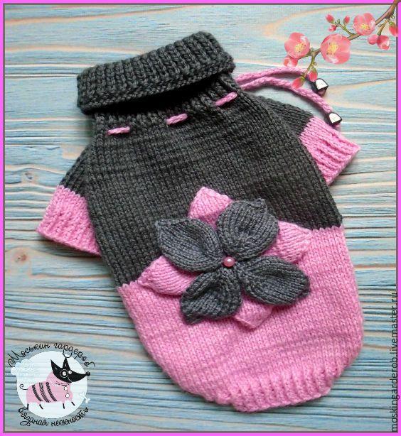 """Купить Свитер для собаки """"ЧУДО"""" - розовый, одежда для собак, свитер собаке, одежда для питомца"""