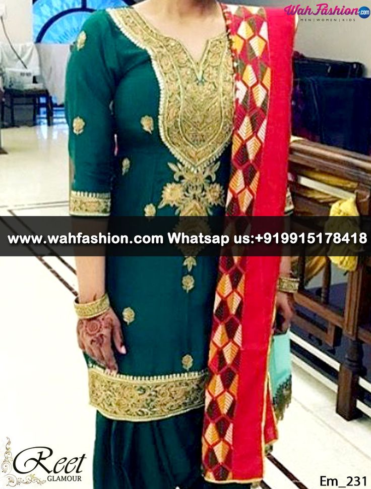 Give yourself a stylish & punjabi look with this Adorable Dark Green Embroidered Salwar Suit. Embellished with Embroidery work and lace work. Available with matching bottom & dupatta. It will make you noticable in special gathering. You can design this suit in any color combination or in any fabric. Just whatsapp us for more details. For more details whatsapp us: +919915178418
