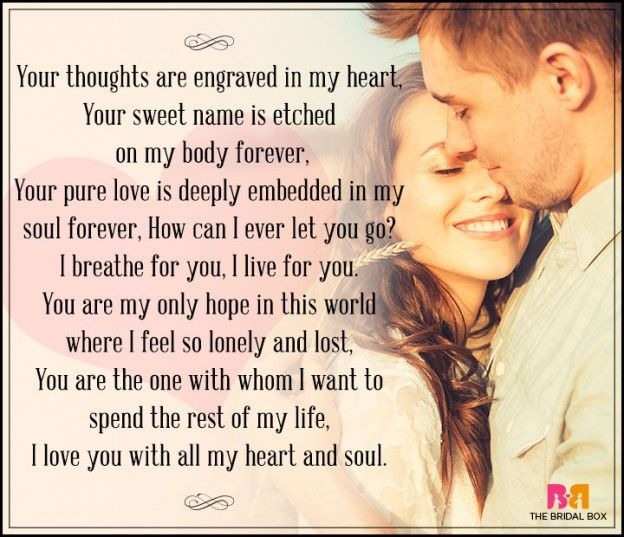 17 best ideas about love poems for husband on pinterest