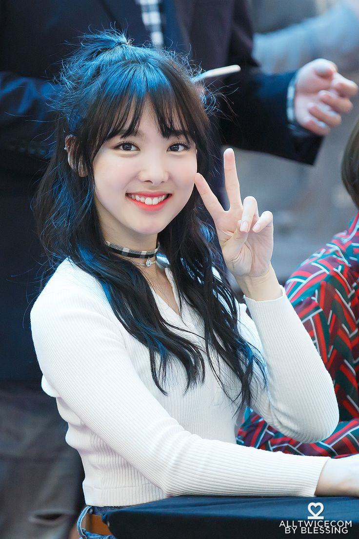 my fave nayeon look