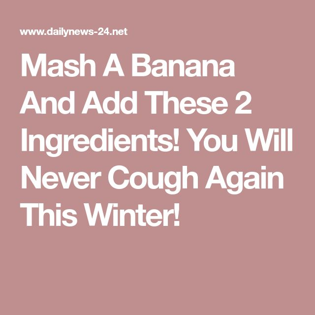 Topbuzz Viral Videos News By Topbuzz: Mash A Banana And Add These 2 Ingredients! You Will Never