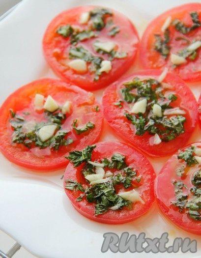 Закуска из помидоров с чесноком