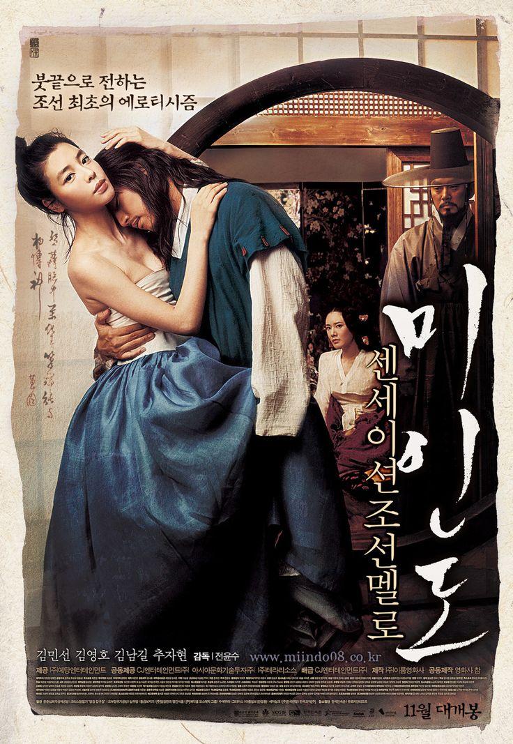 Portrait of Beauty / Miindo (2008) Korean Movie - Historical Melodrama | Kim Nam-Gil