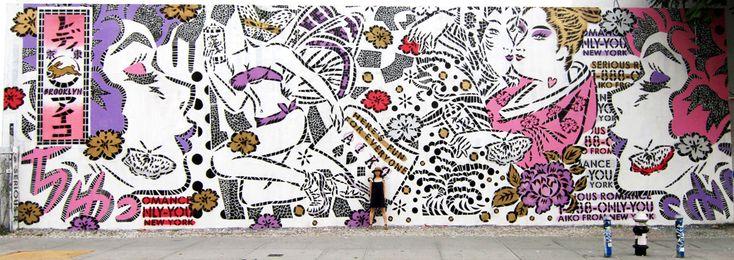Bowery Wall 2012