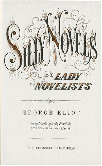 george eliot essay silly novels by lady novelists George steiner essays georgetown essays 2009 georgetown mba essay questions 2011 geothermal energy essays gideon v wainwright essay gift of the magi essay topics.