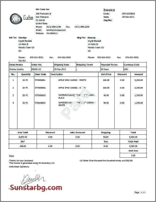 Cash Receipt Template Excel Modele Facture Modele Cv Gratuit Modeles De Lettres