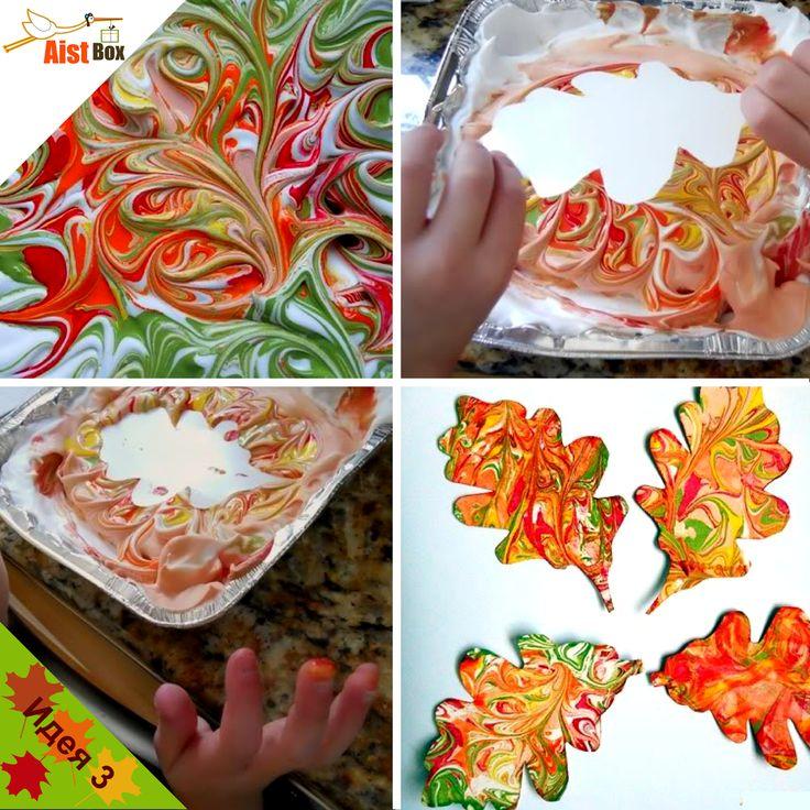 AistBox: 10 идей осени: Делаем креативные осенние листья!