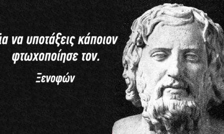 Καθώς ο Πλάτων έκανε βόλτα, ένα πρωινό με τον δάσκαλο του Σωκράτη, τον κοίταξε βαθιά στα μάτια και τον ρώτησε ποιο είναι το μυστικό για να πετύχεις
