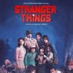 When is Stranger Things season two released on Netflix? Cast latest trailer and spoilers