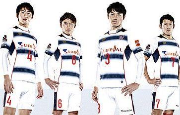 FC Tokyo 2015 Umbro Away Kit