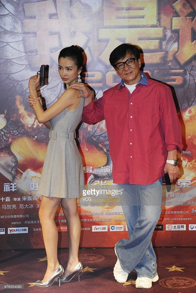 Jackie Chan Who Am I Actors