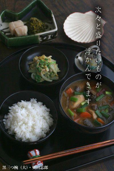 【一汁一菜】お味噌汁中心の食事:たぬき汁(小芋、人参、さつまいも、椎茸、牛蒡、葱、こんにゃく)