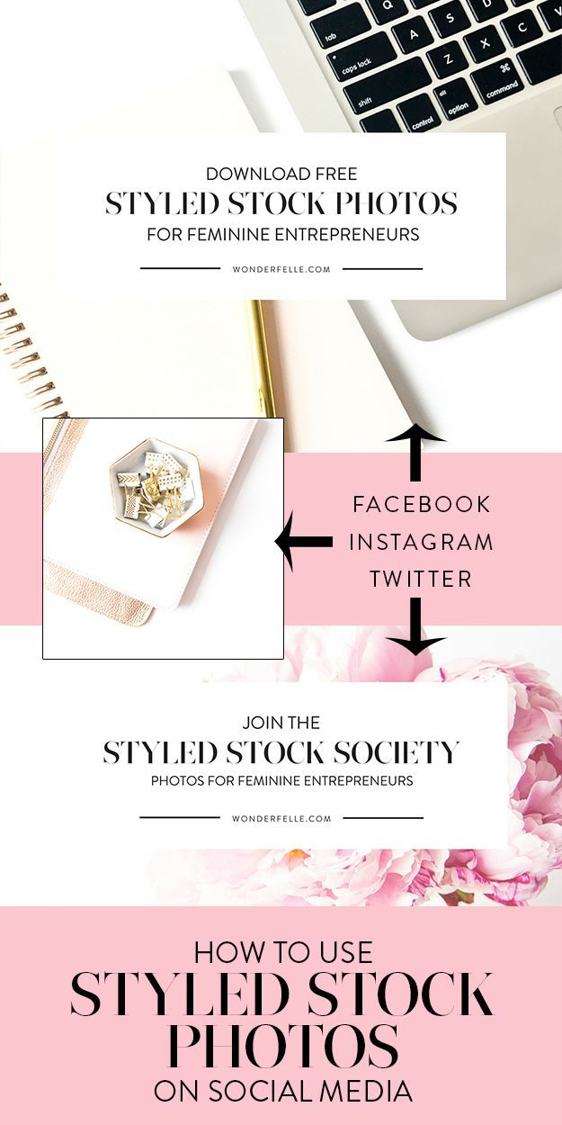 How to use styled stock photos on social media. Styled stock photos are a easy way to create branded social media graphics and maintain a consistent visual presence for your small business. Membership in the Styled Stock Society is less than $8 per month and all of the photos are perfect for feminine entrepreneurs. Click through to learn 10 ways you can use styled stock photos for your online business.