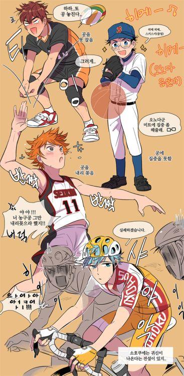 LoLoLoL Various sports anime crossovers~ (•̀ᴗ•́)و ̑̑ Diamond no Ace x Yowamushi Pedal x Haikyuu x Kuroko no Basuke