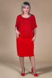 Шикарное вечернее платье из нежной вискозы. Верх платья выполнен из ткани с люрексом и лёгким напылением. Вырез горловины круглый и украшен стразовой тесьмой.Отрезная линия на бедре посажена на резинку, что позволяет регулировать длину юбки. Состав: 40%-вискоза, 55%-эластан, 5%-лайкра.