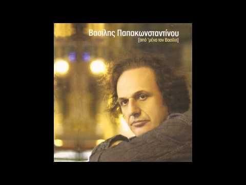 Βασίλης Παπακωνσταντίνου - Βράδυ Σαββάτου | Vasilis Papakonstantinou - Vradi Savvatou - YouTube