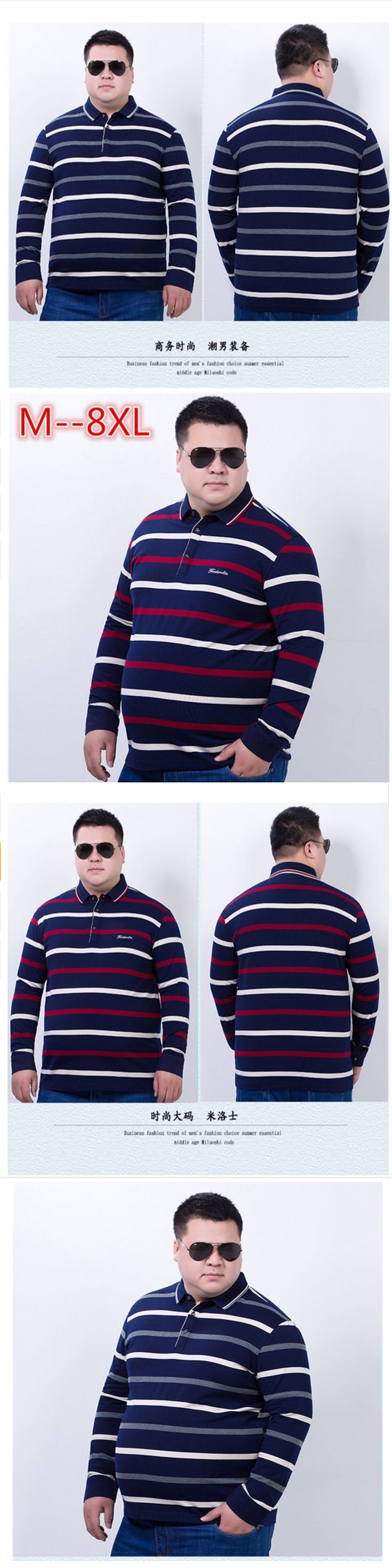 2017 new 8XL 6XL 5XL 4XL Men's Long Sleeved Polo Shirt Plus Size Striped Stand Collar Cotton POLO Shirts Casual Mens Lapel Polo