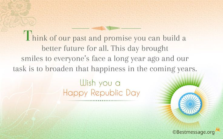 short essay on republic day 2012 About us we value excellent academic writing and strive to provide outstanding essay writing services each and every time you place an order we write essays, research papers, term papers, course works, reviews, theses and more, so our primary mission is to help you succeed academically.