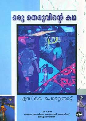 ORU THERUVINTE KATHA By POTTEKKAT S K Now available at Grandpastore http://grandpastore.com/books/view/oru-theruvinte-katha-2631.html Oru Theruvinte Katha, A masterpiece of S K Pottekkatt. Despite the overload of characters in this novel, each & every character will stay in our memory for a long long time. Buy Book Online Now. For booking your books contact: 04846006040 Mail: mail@grandpastore.com Website: http://grandpastore.com/ Twitter: https://twitter.com/Grandpastorecoc