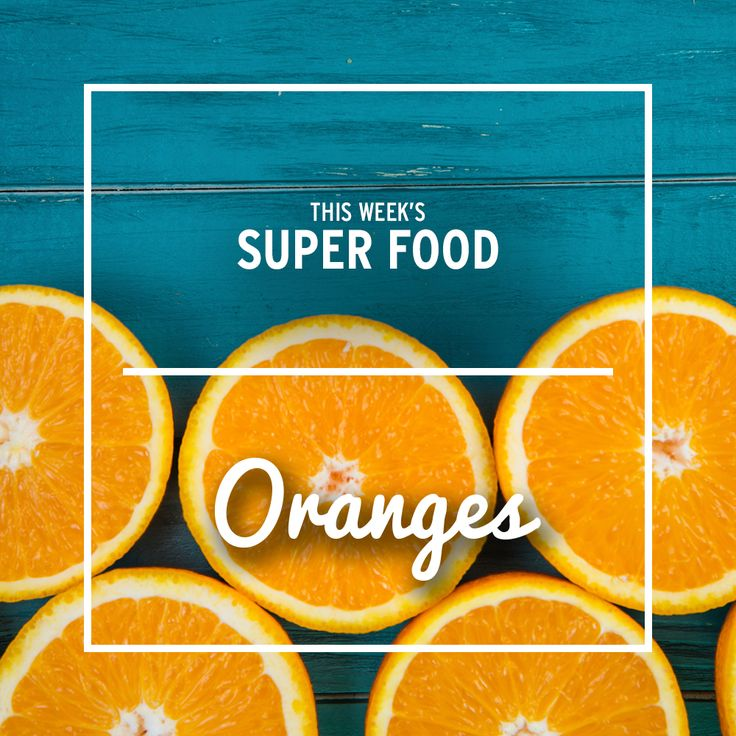 Lacking in energy after all the festivities? It's time to get snacking on this week's superfood, the humble orange! Oranges are one of nature's most effective foods for boosting immunity and switching on brain power; just the pick-me-up you need to keep those New Year's resolutions…  #superfood #brainfood #orange #oranges #vitaminC #energyboost #fresh #indulge #sweet #sour #citrus #instafood #healthyfood #health #goodfood #foodpic #eat #cooking #foodie #foodfact #foodforthought