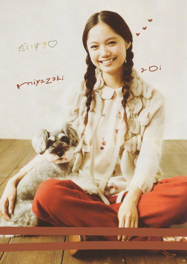 #Aoi Miyazaki #japanese actress #fashion #hair #dog