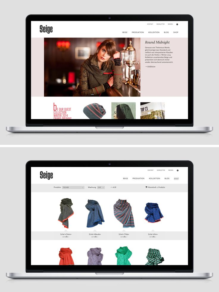 Web design for Swiss fashion label Beige