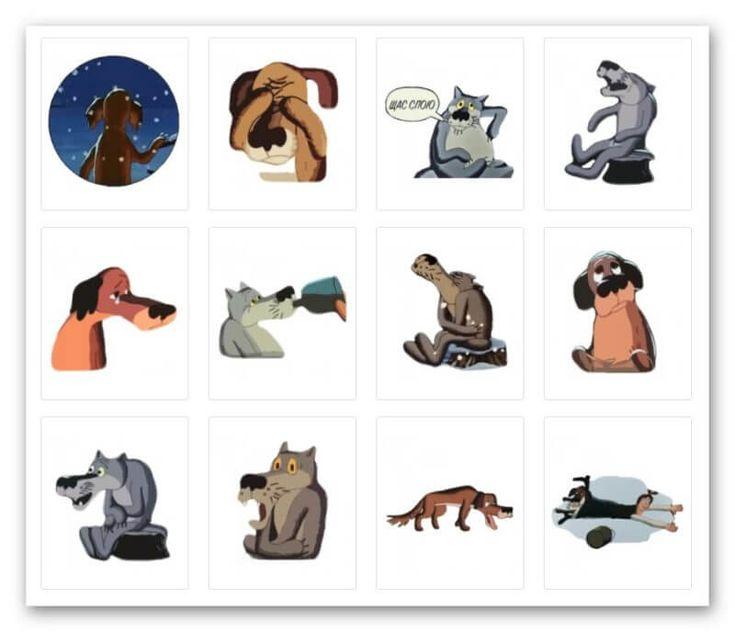 оставлю картинки жил был пес для топперов древние поселенцы жили