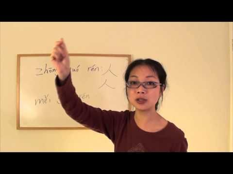 Learn to Write Chinese Characters - My First Six Characters! - YouTube