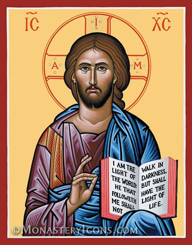 Monastery Icons Christ the Teacher Icon | Flickr - Photo Sharing!