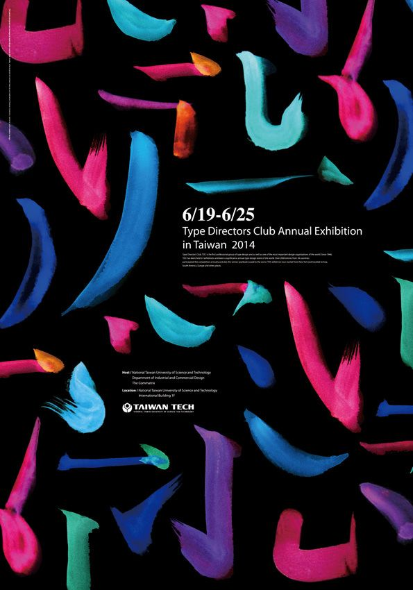 Visual Identity of TDC Annual Exhibition in Taiwan by ken-tsai lee