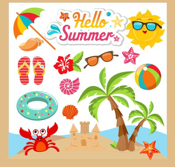 summer vacation clipart - photo #37