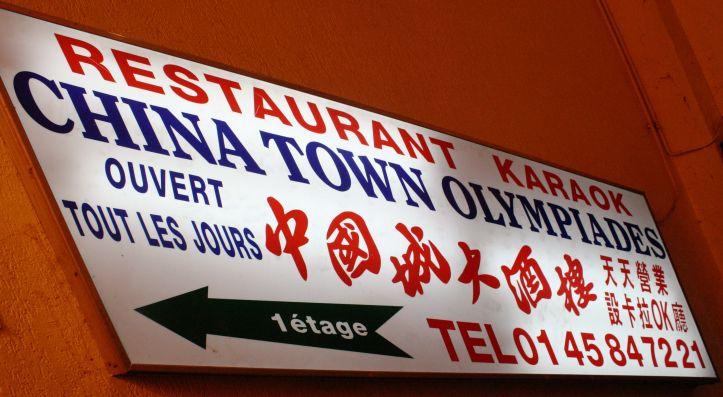 Chinatown Olympiades, Paris - 13ème arrondissement