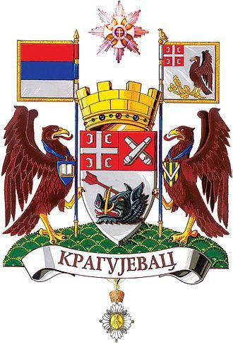 Kragujevac city Coat of Arms