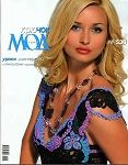 Journal Jurnal Zhurnal MOD Fashion Magazine 530 Russian knit and crochet patterns book
