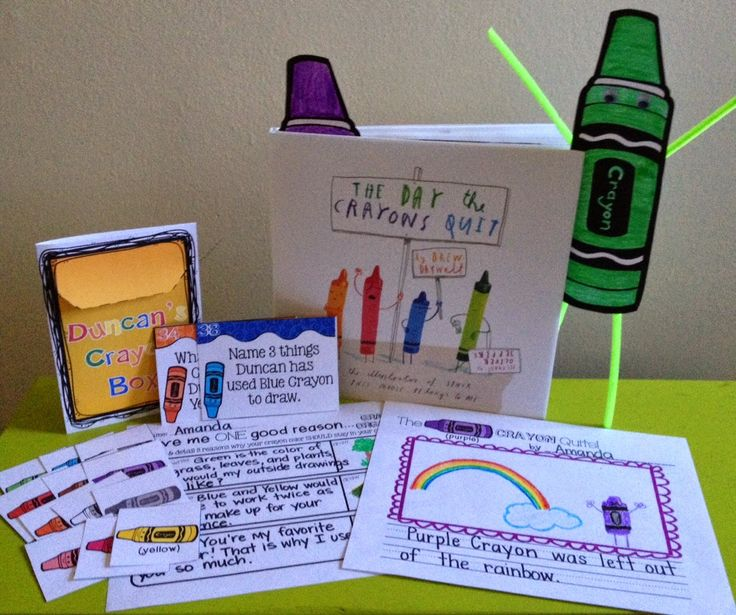 The Day the Crayons Quit Response to Literature, Comprehension Game, & Craftivity